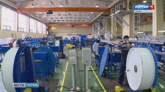 «Новомет» вложит 600 млн рублей в новое производство в Перми