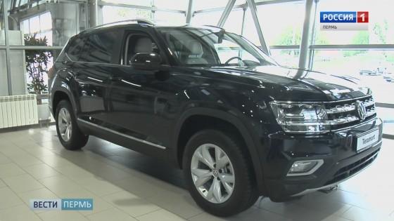 Volkswagen Teramont - семейный внедорожник