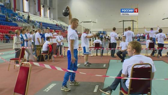 Кудымкар принимал Зимний фестиваль ГТО