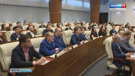 Начинающие политики края представят интересы молодежи в Госдуме
