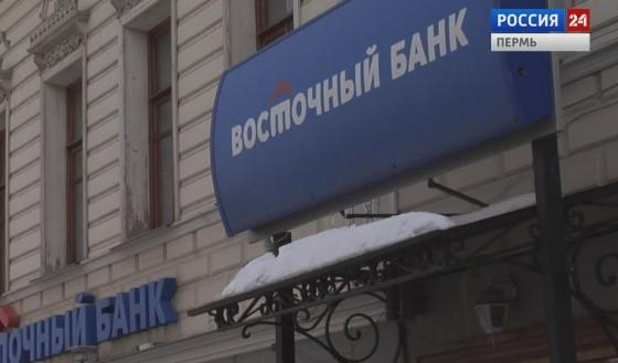 Банк «Восточный» обещает - будет «Просто»