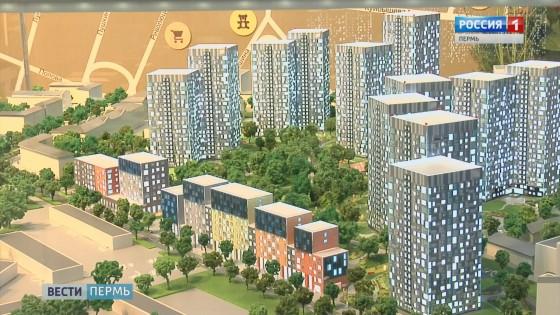 Ярмарка недвижимости: Выбери дом мечты