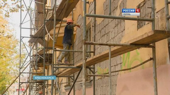 УФАС возбудило дело вотношении Фонда полноценного ремонта