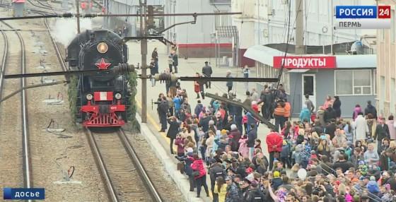 Поезд Победы прибудет вКунгур 10мая