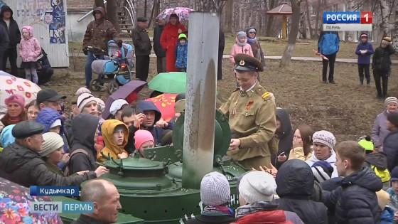 Коми-пермяков угощали знаменитой солдатской кашей