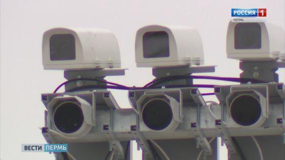 В Перми запущено 42 новых комплекса видеофиксации нарушений ПДД