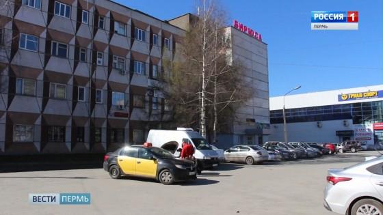 ВПерми временно закрыли торговый центр «Бирюса»