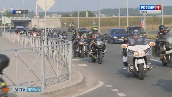 Победа без границ: В Пермь прибывают участники международного пробега
