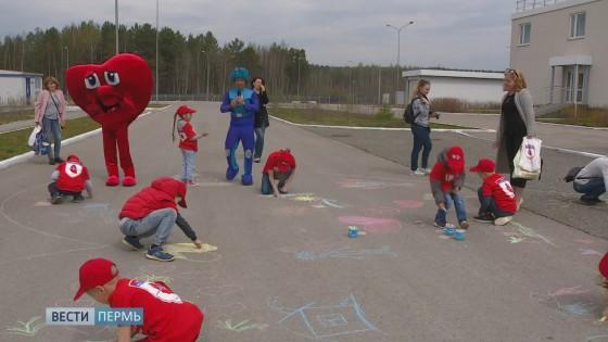 Пермские кардиохирурги провели День детского сердца