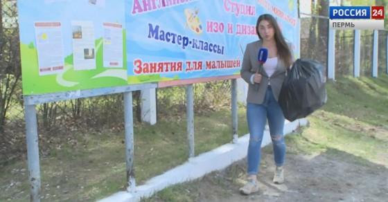 БегОберег: школьники объединили пробежку с уборкой мусора