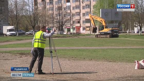 В Кудымкаре заасфальтируют главную площадь