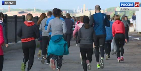 Пермский марафон: тренировки начинаются
