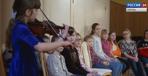 Как попасть в оркестр Юрия Башмета