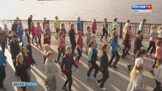 На набережной открылась Школа бега