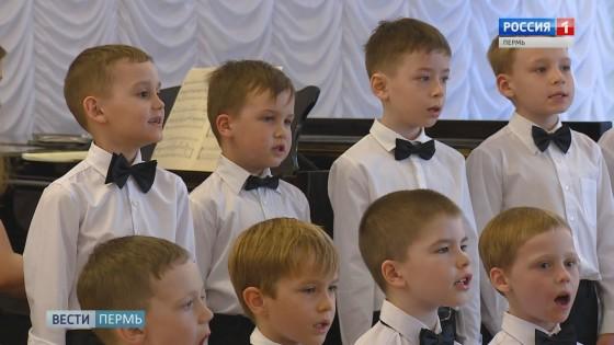 Хоровая капелла мальчиков объявляет набор учеников