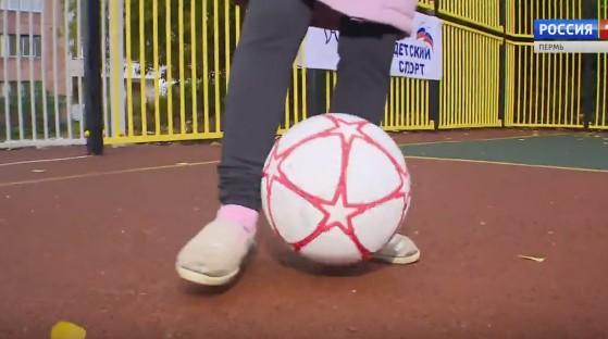 Коми-пермяков приглашают «погонять мяч»
