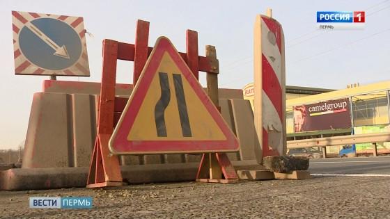 Проект «Муниципальные дороги»: в аутсайдерах Кунгурский и Юсьвинский районы