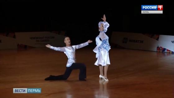 Пермские танцоры подтвердили лидирующие позиции на чемпионате Европы