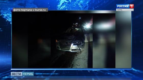 Шокирующее ДТП: в Усолье под колесами иномарки погибли три человека