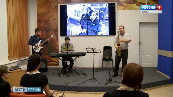 Генрих Терпиловский: через тернии к джазу