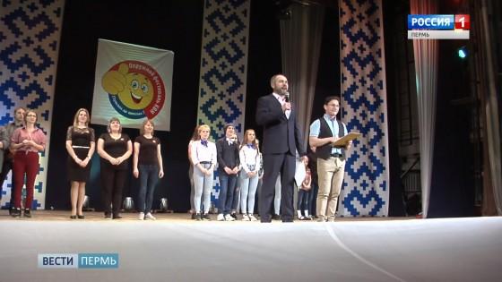 О повседневных проблемах шутили на коми-пермяцком языке