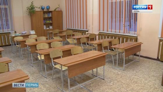 Из-за пневмонии отдельные классы закрываются на карантин