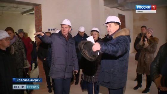 Губернатор Прикамья побывал с рабочим визитом в Красновишерске