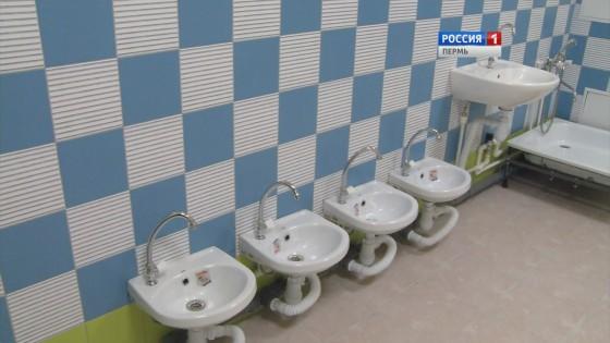 Народные избранники пермской думы одобрили выкуп детского сада наЧернышевского вмуниципальную собственность