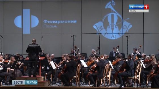 В Перми с успехом выступил Московский государственный академический симфонический оркестр