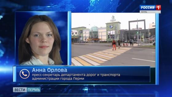 На перекрестке ул. Революции - Горького изменена схема движения