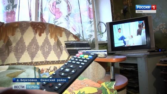 Ветеранам компенсируют затраты на переход с аналогового на цифровое ТВ
