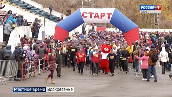Более 1,5 тысяч «ходоков» отправились на Большую пермскую прогулку