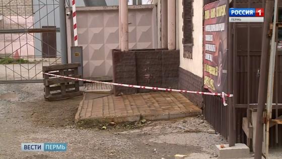 Из-за разлива ртути в Свердловском районе введен режим ЧС
