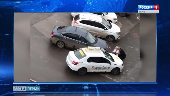 В отношении таксиста, сбившего прохожего на тротуаре, возбуждено уголовное дело