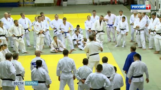 В Перми стартовал всероссийский базовый семинар по дзюдо
