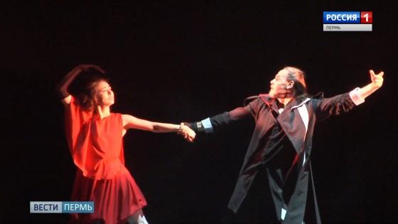 Фестиваль «Сообщение» - вся палитра театрального Прикамья
