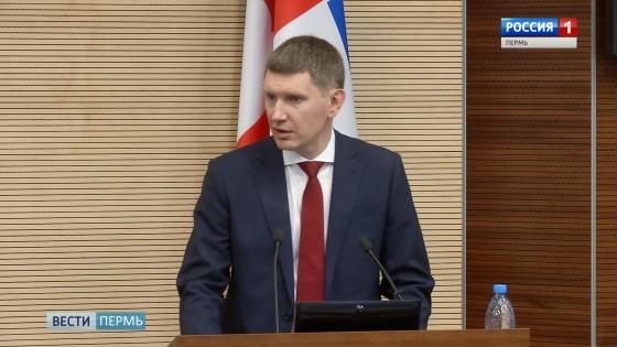 Край вложит в здравоохранение почти 50 миллиардов рублей