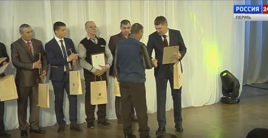В Перми чествовали лучших работников дорожной отрасли края