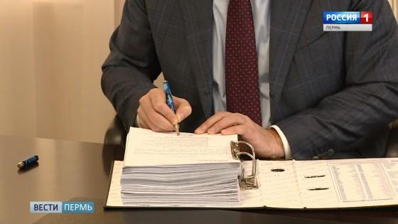 Главные страницы: глава Перми подписал проект бюджета на 2019-2021 годы