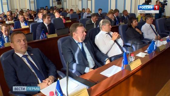 В проекте бюджета Перми учли наказы избирателей