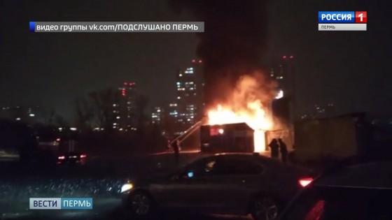 На Центральном рынке сгорел торговый павильон