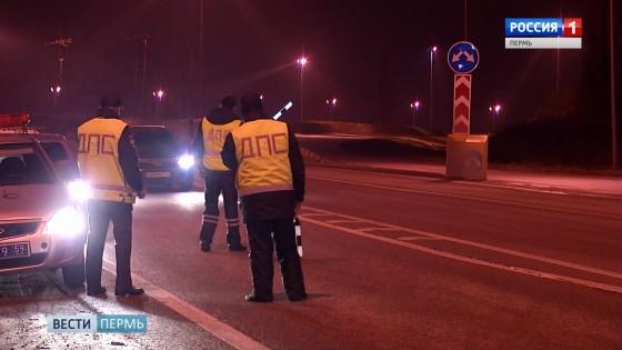 Опасных водителей ловили в «Паутину»