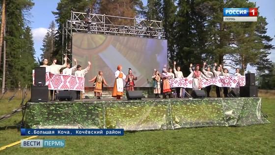 В Большой Коче возродили старинный праздник Проллавер