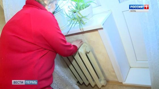 Кудымкар готовится к отопительному сезону