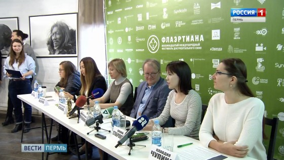пресс-конференция Флаэртиана