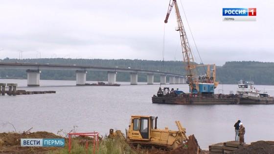 Чусовской мост