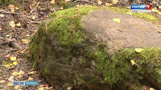 К мистическому камню Ен Из проложат туристический маршрут