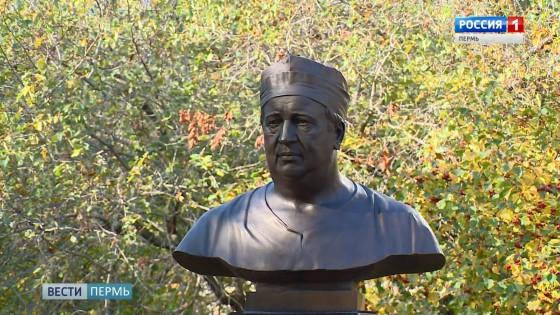 В Перми открыли монумент академику Евгению Вагнеру