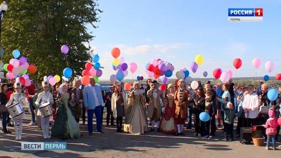 1723 дня до юбилея Перми: По набережной прогулялся Василий Татищев