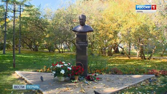 К 100-летию Евгения Вагнера: Память жива делами